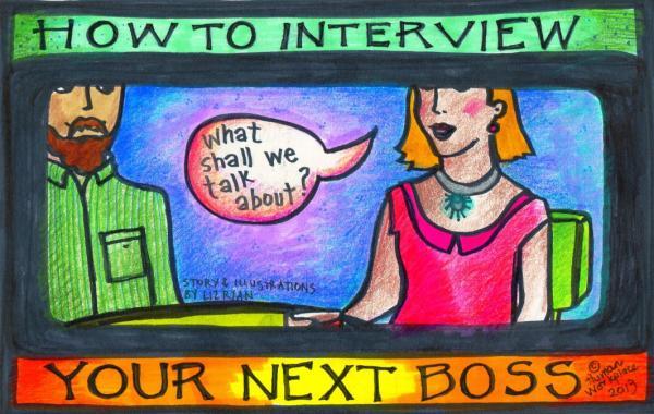 如何面试你的下一任老板